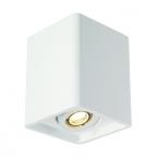 SLV PLASTRA BOX 7148051